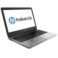 Probook 650 huren